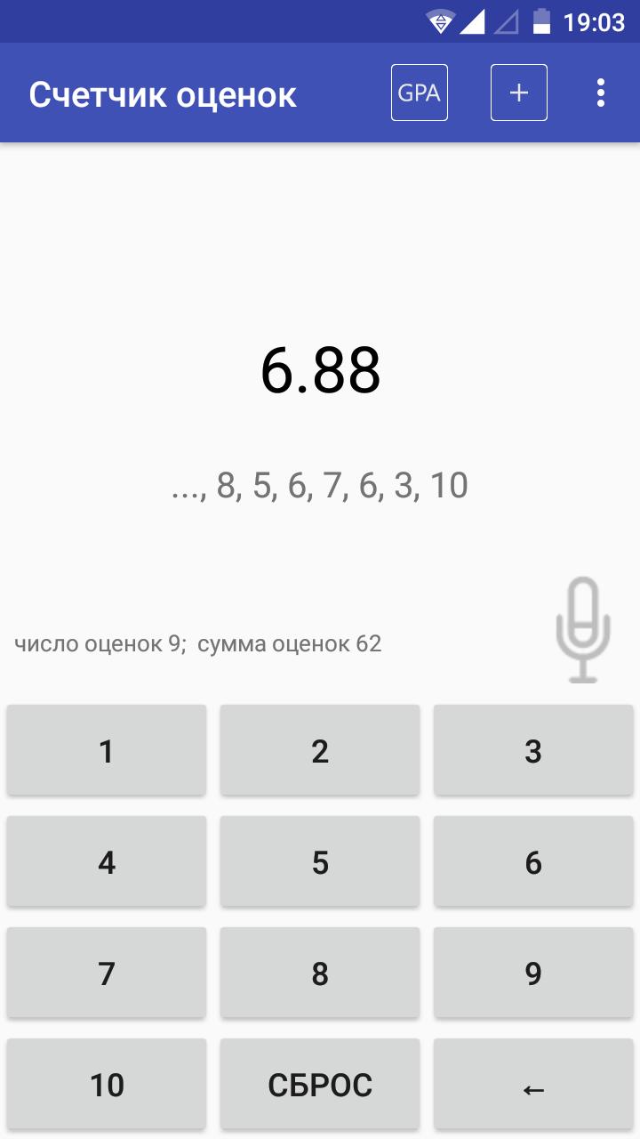 От наброска до Google Play или как я сделал свое первое android приложение - 2