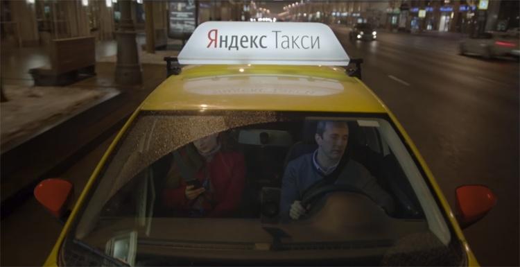 «Яндекс.Такси» и Uber перешли на единую платформу