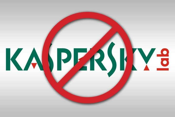 ПО «Лаборатории Касперского» — вредоносное, считает Европарламент