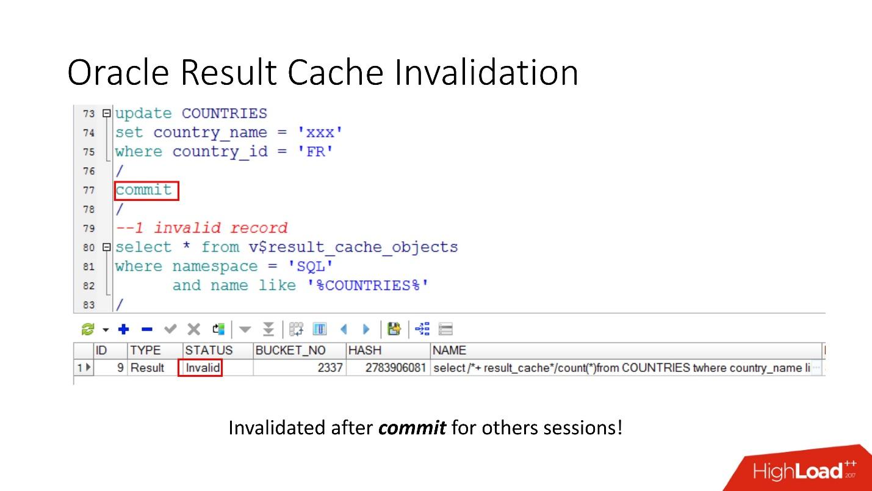 100500 способов кэширования в Oracle Database - 16