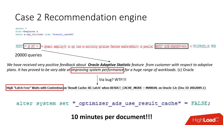 100500 способов кэширования в Oracle Database - 21
