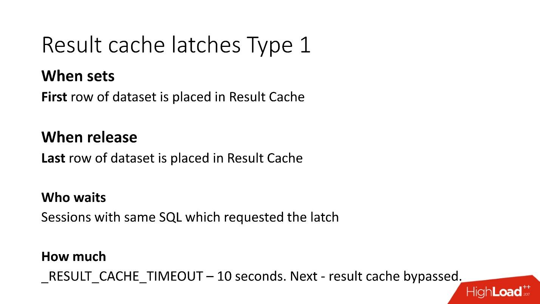 100500 способов кэширования в Oracle Database - 23