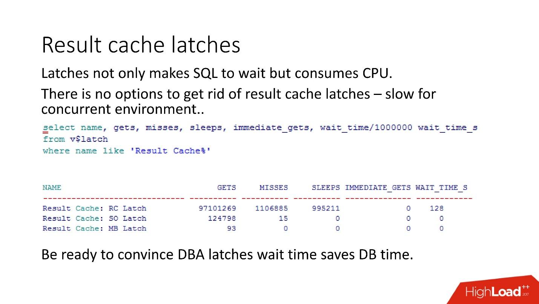 100500 способов кэширования в Oracle Database - 25