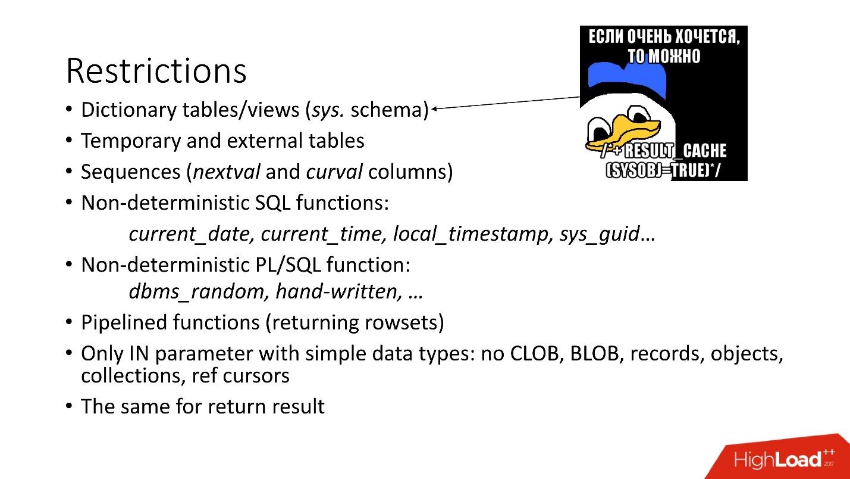 100500 способов кэширования в Oracle Database - 32