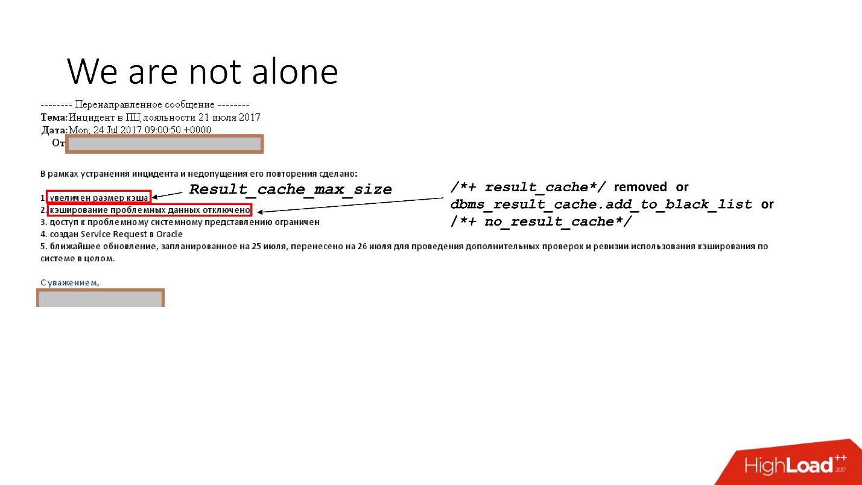 100500 способов кэширования в Oracle Database - 38