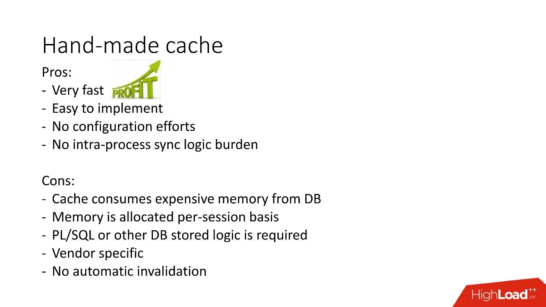 100500 способов кэширования в Oracle Database - 4
