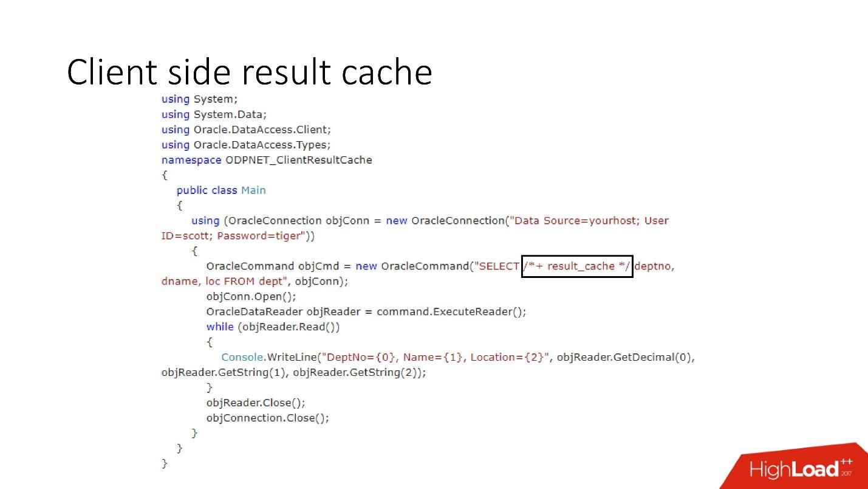 100500 способов кэширования в Oracle Database - 42