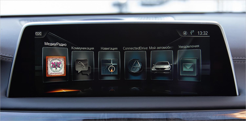 BMW ConnectedDrive или «об этом можно долго рассказывать» - 2