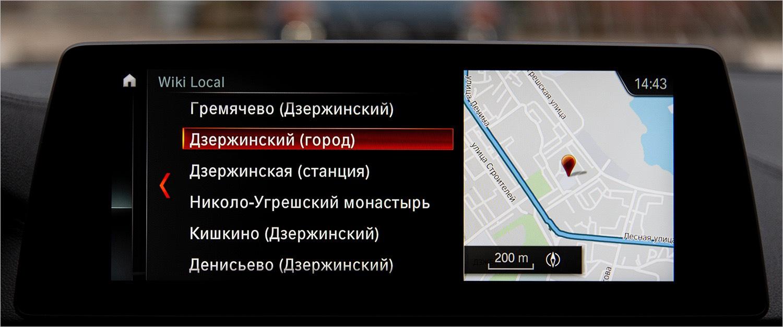 BMW ConnectedDrive или «об этом можно долго рассказывать» - 20