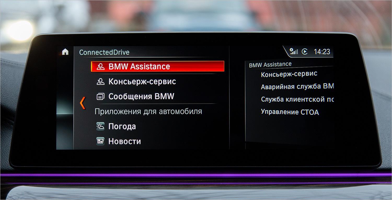 BMW ConnectedDrive или «об этом можно долго рассказывать» - 3