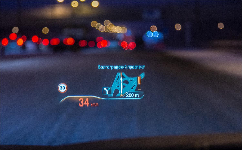 BMW ConnectedDrive или «об этом можно долго рассказывать» - 35
