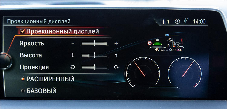 BMW ConnectedDrive или «об этом можно долго рассказывать» - 36