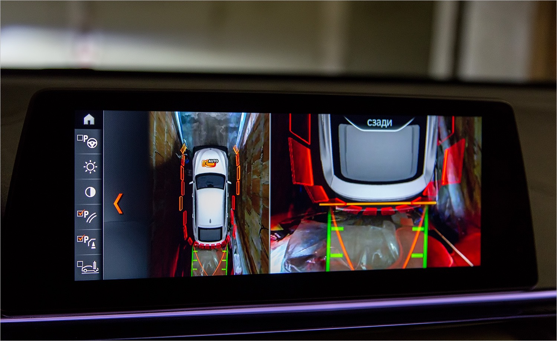 BMW ConnectedDrive или «об этом можно долго рассказывать» - 39