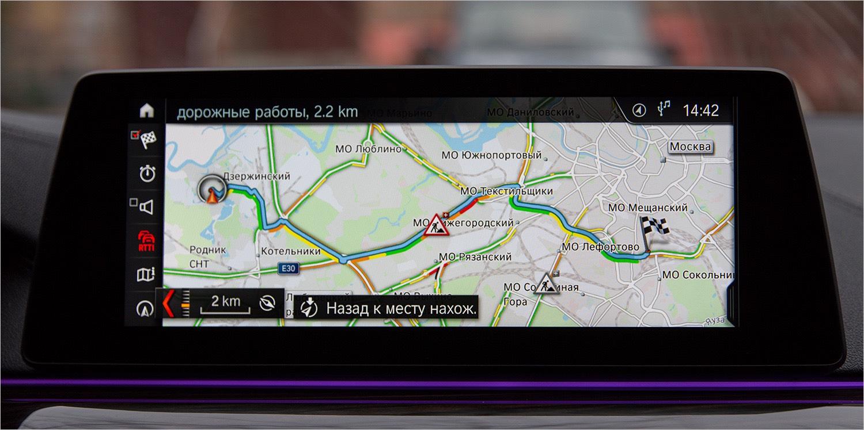 BMW ConnectedDrive или «об этом можно долго рассказывать» - 5