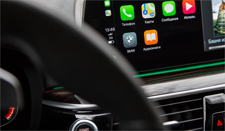 BMW ConnectedDrive или «об этом можно долго рассказывать» - 1