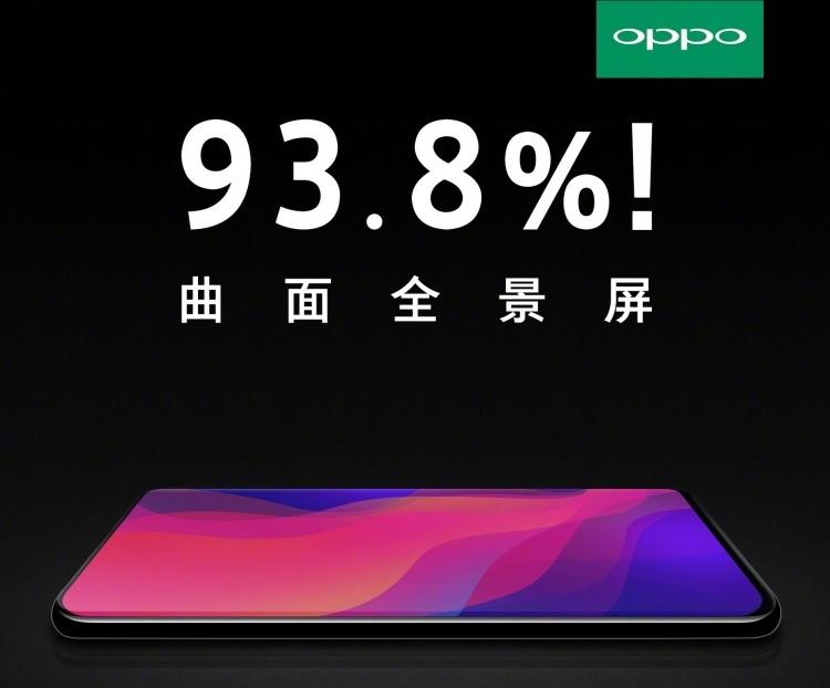 Oppo Find X может потеснить Vivo Nex и стать новым королём среди безрамочных смартфонов