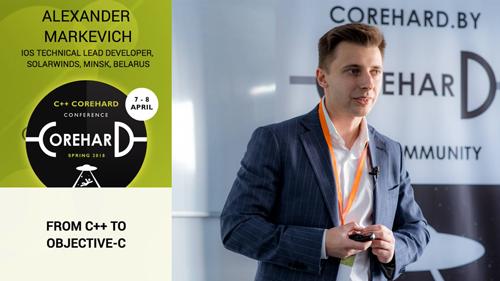 Доклады с Минской С++ конференции CoreHard Spring 2018 - 7