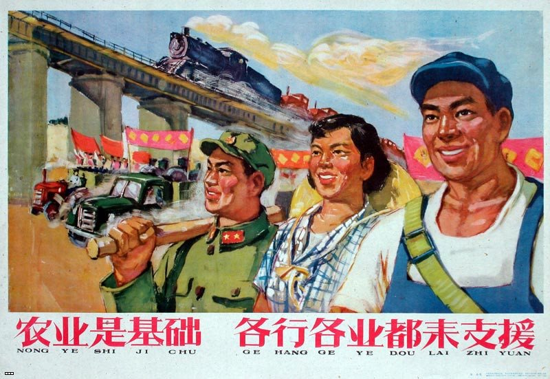 Больше не Abibas: технологическое чудо Китая - 3
