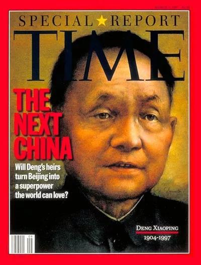 Больше не Abibas: технологическое чудо Китая - 6