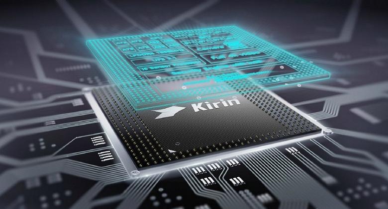 Чип Huawei Kirin 1020 будет вдвое быстре Kirin 970