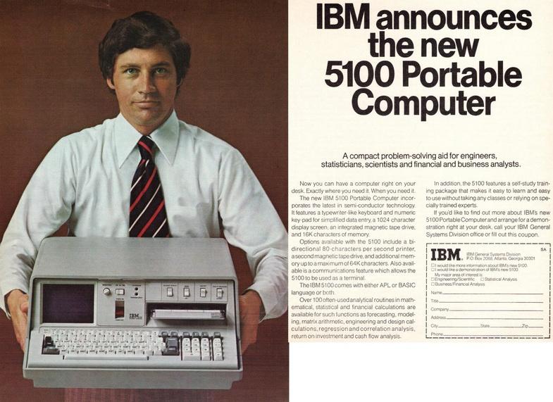 Когда горы были высокими, а портативные компьютеры — большими: еще немного истории IT - 3