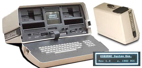 Когда горы были высокими, а портативные компьютеры — большими: еще немного истории IT - 4
