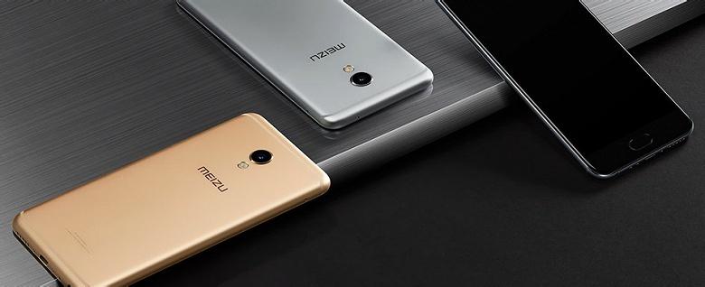Meizu готовится выпустить смартфон X8 с SoC Snapdragon 710