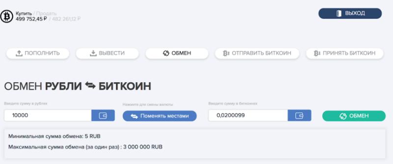 В России скоро заработает закон о криптовалютах: что это изменит для участников рынка - 3