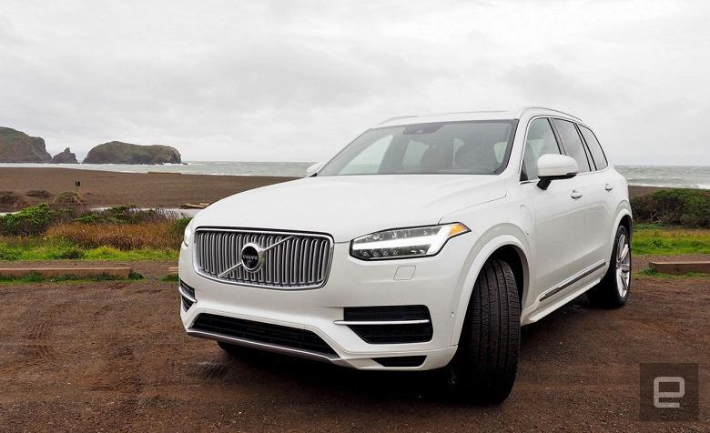 Volvo планирует создать самоуправляемый автомобиль четвертого уровня к 2021 году