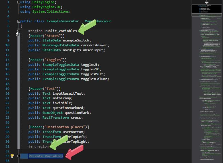 использование regions в коде