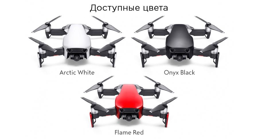 Сравнение квадрокоптеров DJI Mavic Pro и Mavic Air - 4
