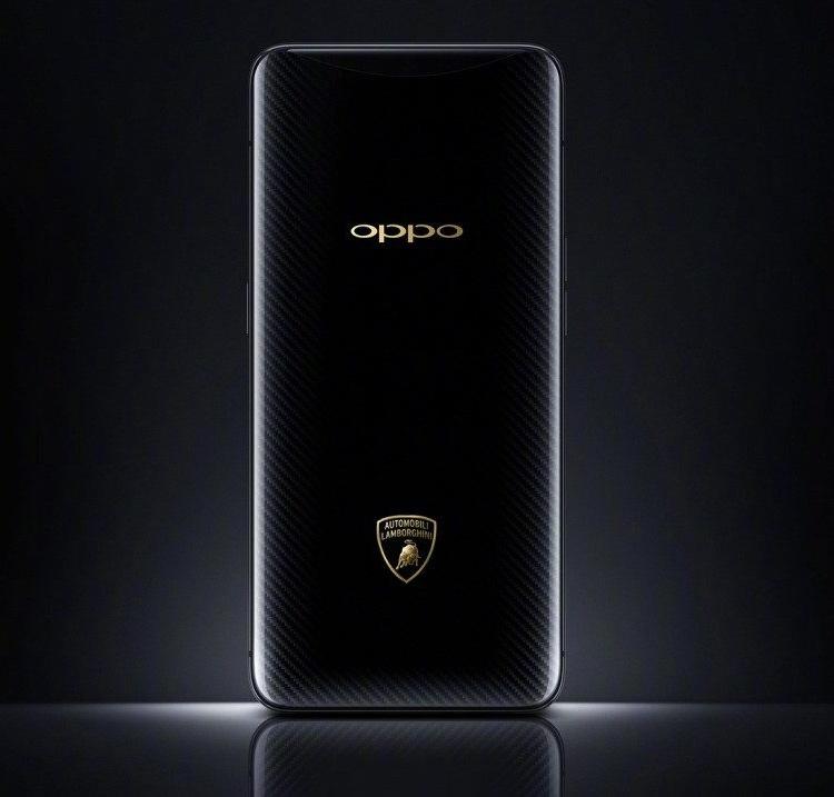 Oppo Find X Lamborghini: первый смартфон с системой быстрой зарядки Super VOOC