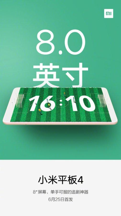 Дисплей планшета Xiaomi Mi Pad 4 будет не таким, как у предыдущих моделей линейки