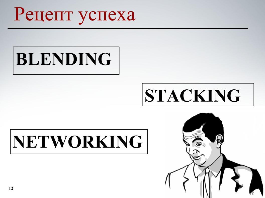 Выявление и классификация токсичных комментариев. Лекция в Яндексе - 8
