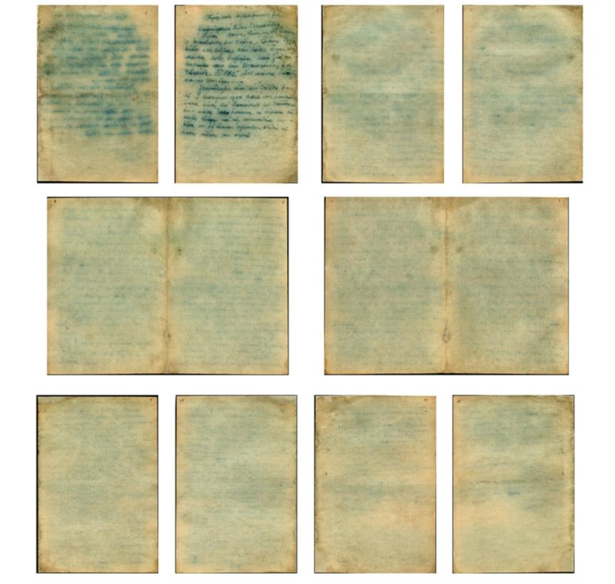 Как нам удалось прочитать рукопись, найденную в 80-х возле третьего крематория в Аушвице-Биркенау - 6