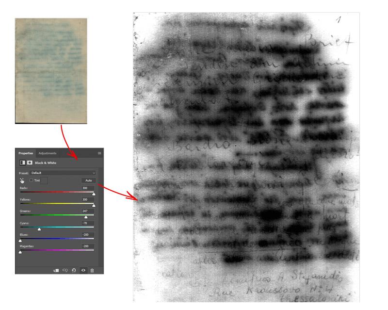 Как нам удалось прочитать рукопись, найденную в 80-х возле третьего крематория в Аушвице-Биркенау - 9