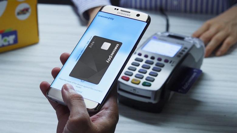 Объем электронных платежей в Южной Корее в 2018 году может превысить 200 млрд долларов