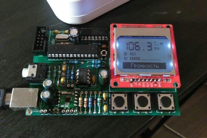 Радиоконструктор: FM радио на базе Atmega328-P и RDA5807M - 10