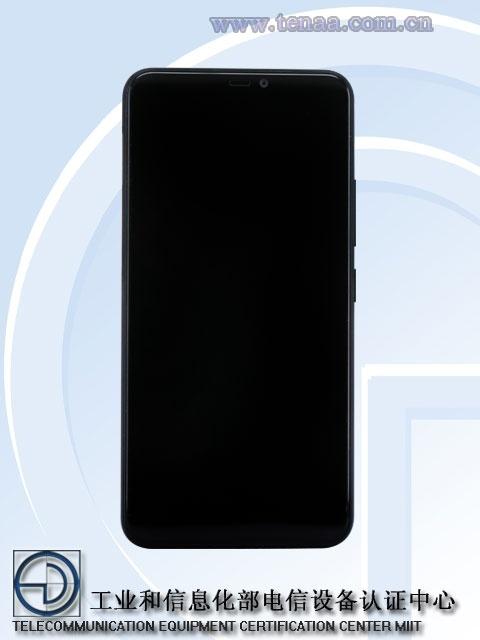 Регулятор рассекретил новые смартфоны Vivo с 6,2″ дисплеем HD+