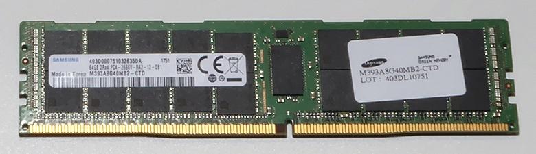 Ситуация с серверной памятью DRAM улучшится в следующем квартале
