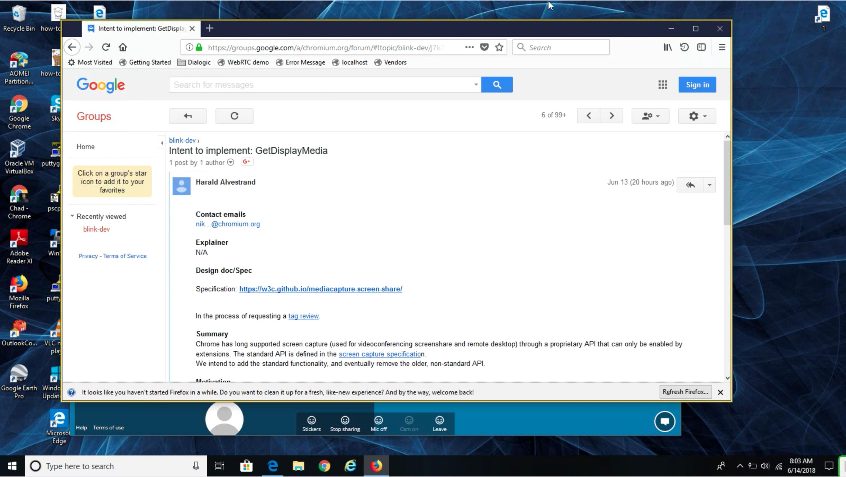 Скриншаринг в Chrome – готовимся к getDisplayMedia - 3