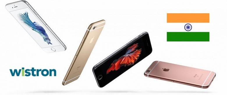 Стартовало производство смартфонов iPhone 6s в Индии
