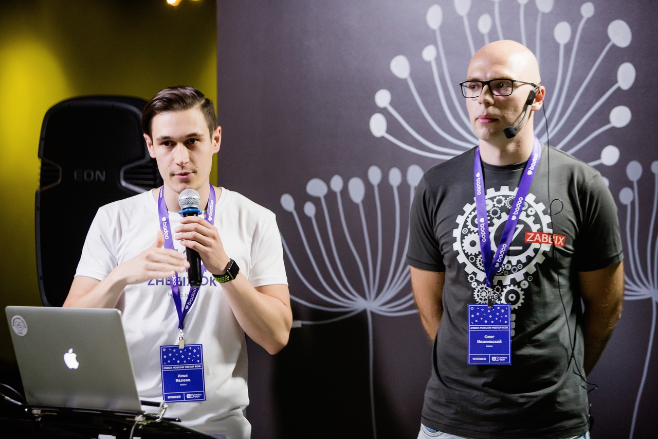 Zabbix Moscow Meetup 2018 в Badoo: обзор и материалы - 1