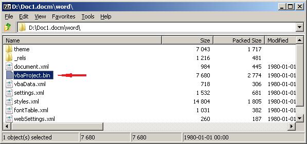 Безопасность Microsoft Office: макросы VBA - 4
