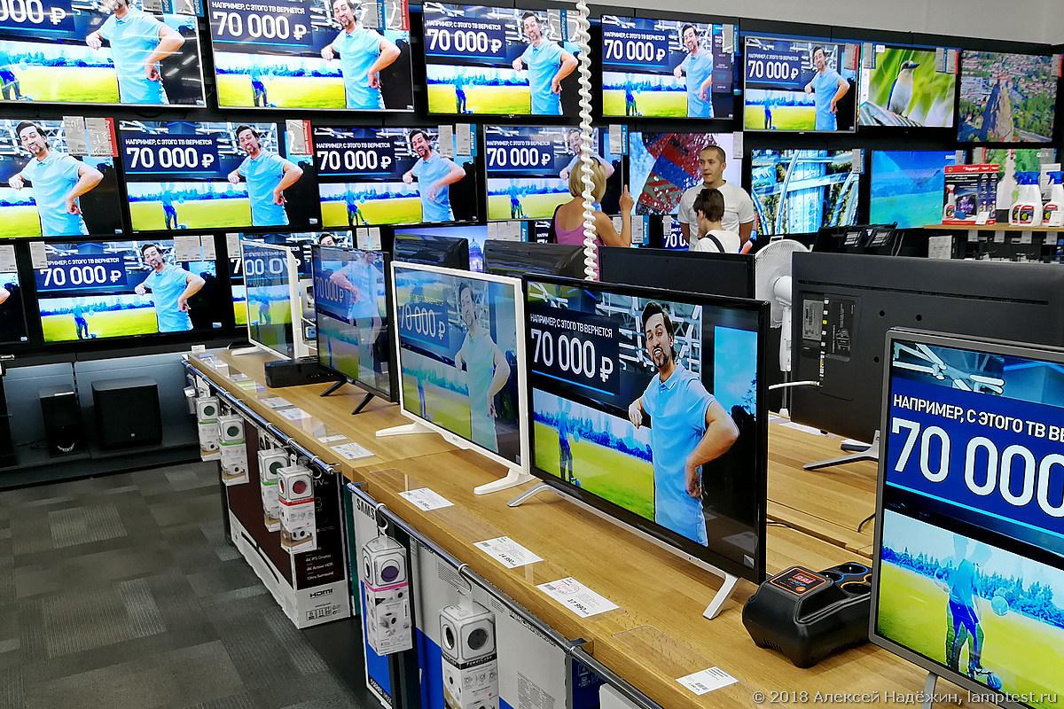 Пульсация экранов телевизоров - 1