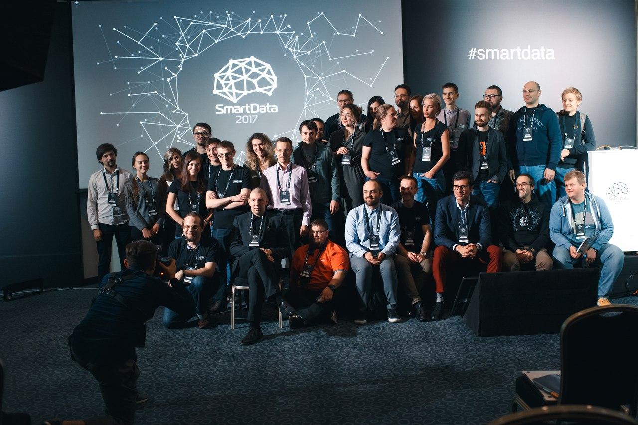 Второй блин: анонс SmartData 2018 - 2