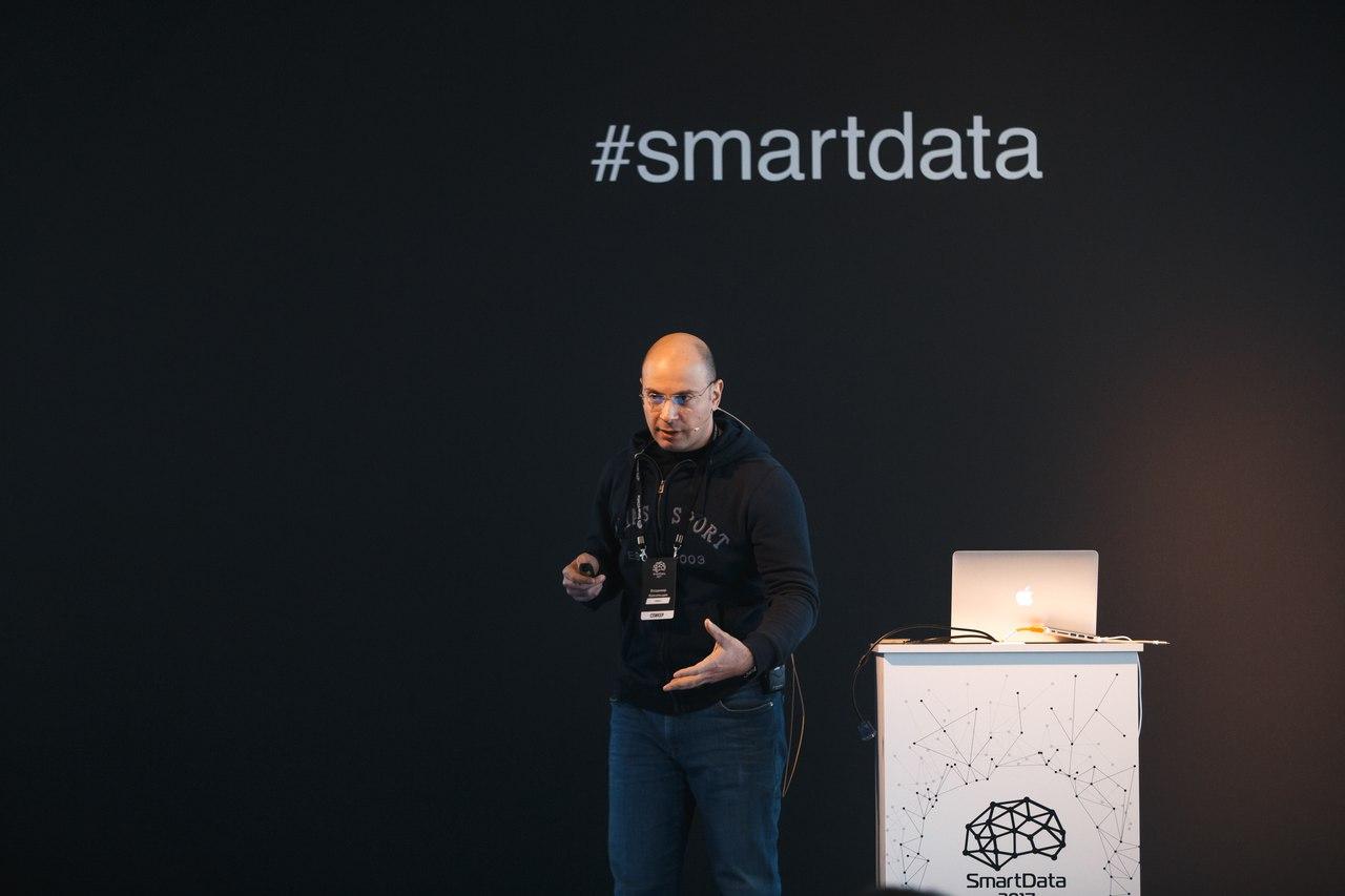 Второй блин: анонс SmartData 2018 - 3
