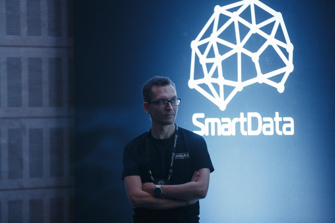 Второй блин: анонс SmartData 2018 - 8