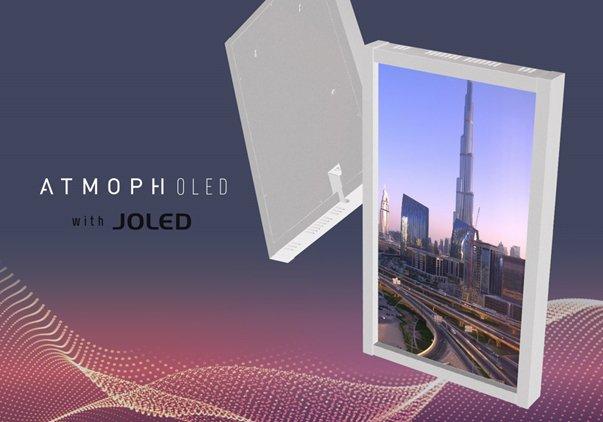 «Цифровое окно» Atmoph изготовлено методом печати