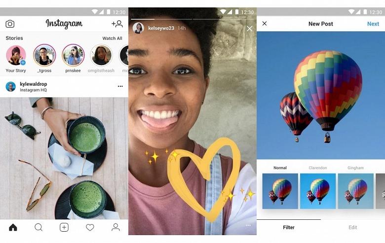 Объем приложения Instagram Lite для Android не превышает 1 МБ